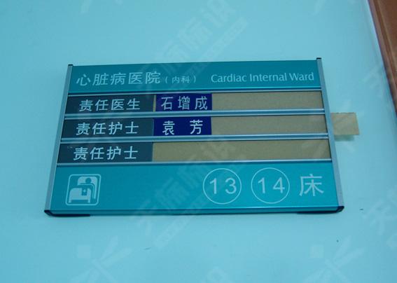 平面贴墙必威手机登录注册牌0032
