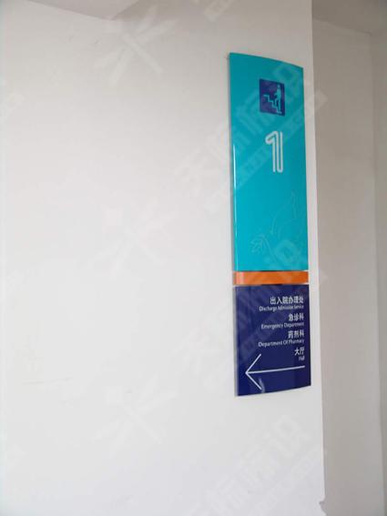 弧形贴墙必威手机登录注册牌0058